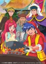 Phim Cooking Master Boy - Tiểu Đầu Bếp Cung Đình