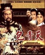 Xem Phim Justice Bao-Bao Thanh Thiên