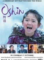 Phim Oshin - OSHIN