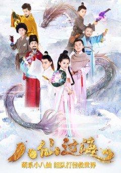 Phim Shinmai Maou no Testament - Em Gái Tôi Là Ma Vương