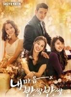 Phim My Heart Twinkle Twinkle - Trái Tim Lấp Lánh