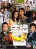 Phim Forensic Heroes 3 - Bằng Chứng Thép 3