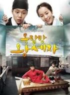 Phim The Rooftop Prince - Hoàng Tử Gác Mái