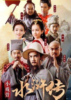 Phim Suisei no Gargantia - Gargantia ở Hành Tinh Nước