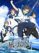 Xem Phim Nagi no Asukara-Nagi no Asukara
