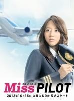 Phim Miss Pilot - Nữ Phi Công