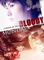 Xem Phim Bloody Monday - Season 2 - Ngày Thứ Hai Đẫm Máu 2