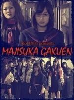 Phim Majisuka Gakuen - Nữ Vương Học Đường