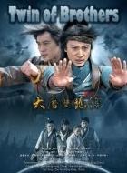 Phim Twin Of Brothers - Tân Song Long Đại Đường