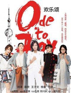 Phim Ode To Joy 2 - Hoan Lạc Tụng 2