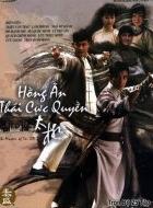 Phim The Master Of Tai Chi - Hồng Ân Thái Cực Quyền