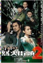 Phim Ghetto Justice 2 - Tòa Án Lương Tâm 2
