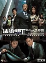 Phim Forensic Heroes 2 - Bằng Chứng Thép 2
