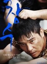 Xem Phim Tumbleweed - Changsoo