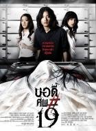 Phim Body Sob 19 - Xác Chết Số 19