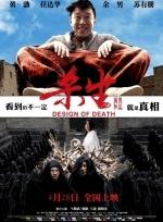 Phim Design Of Death - Sát Sinh