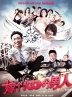 Phim Marrying Mr Perfect - Lấy Chồng Hoàn Hảo