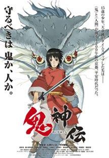 Xem Phim Legend Of The Millennium Dragon - Huyền Thoại Rồng Thiêng