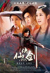 Phim Immortal Sword Hero-Tiên Hiệp Kiếm