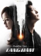 Phim Yong Pal - Thiên Tài Lang Băm