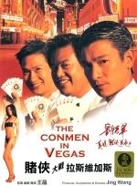 Phim The Conmen in Vegas - Vua Bịp Đại Chiến Las Vegas