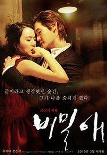 Phim Secret Love/Bimilae - Bí Mật Tình Yêu