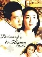 Phim Stairway To Heaven - Nấc Thang Lên Thiên Đường