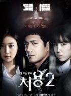 Phim Cheo Yong 2 - Thám Tử Ngoại Cảm 2