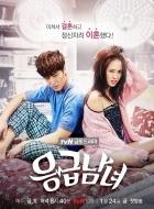 Phim Emergency Couple - Cặp Đôi Oan Gia