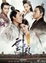 Phim Song In The Clouds - Vân Trung Ca - Đại Hán Tình Duyên Chi