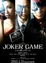 Phim Joker Game - Trò Chơi Cân Não