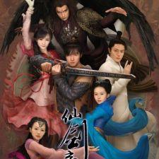 Phim The Legend of Sword and Fairy 3 - Tiên Kiếm Kỳ Hiệp III