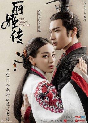Phim The King's Woman - Lệ Cơ Truyện