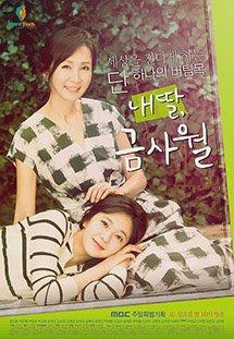 Phim MY DAUGHTER, GEUM SA-WOL - Con Gái Yêu, Geum Sa Wol
