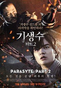 Phim Parasyte: Part 2 - Ký Sinh Người Hành Tinh 2