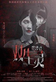 Phim Twin Spirit - Hồn Ma Song Sinh