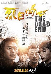 Phim The Dead End - Liệt Nhật Chước Tâm