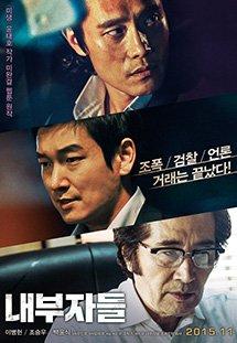 Phim Inside Men - Chính Trường và Báo Chí