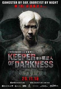 Xem Phim Keeper Of Darkness-Kẻ Săn Bóng Đêm
