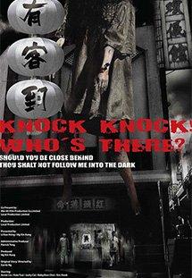 Phim KNOCK KNOCK WHO'S THERE - Không Siêu Thoát