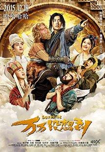Xem Phim Journey To The West: Surprise-Tây Du Ký Lạ Truyện