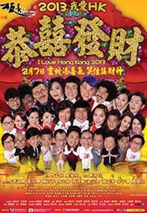 Phim 72 Tenants of Prosperity - 72 Khách Trọ