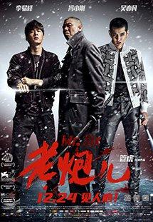 Phim Mr. Six - Lão Pháo Nhi