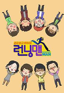 Xem Phim Running Man Show - Running Man
