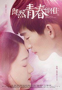 Phim Youth Never Returns - Nếu Thanh Xuân Không Giữ Lại Được