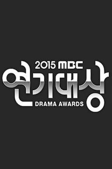 Xem Phim MBC DRAMA AWARD 2015-MBC DRAMA AWARD 2015
