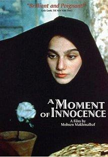 Xem Phim A Moment Of Innocence - Khoảnh Khắc Vô Tội