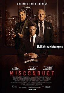 Phim Misconduct - Tội Ác Tham Nhũng