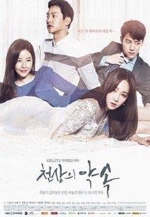 Xem Phim THE PROMISE (Phim Hàn Quốc)-Lời Hứa Từ Thiên Đường