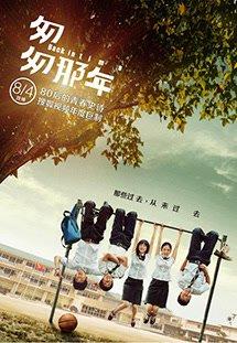 Phim BACK IN TIME - Năm Tháng Vội Vã